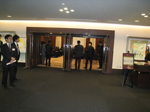 2009年4月7日 エコリグラスカップの表彰式 会場に入るところ