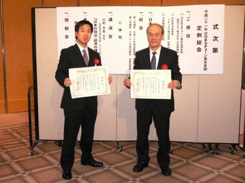 20090227-hinomaru-03