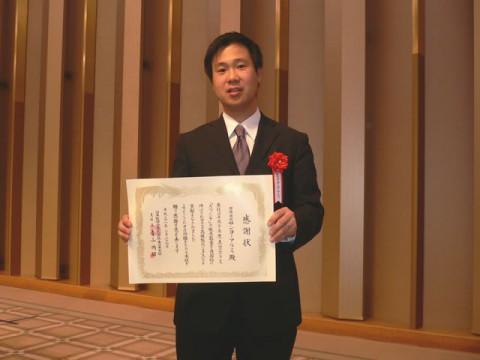 20090227-hinomaru-04