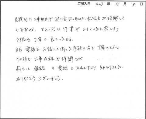 voice0062