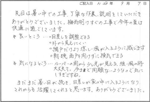 voice0126